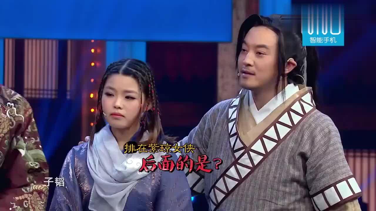 黄子韬完美复制杨紫琼的招式,然后故意为难宋小宝,宋小宝惨了!