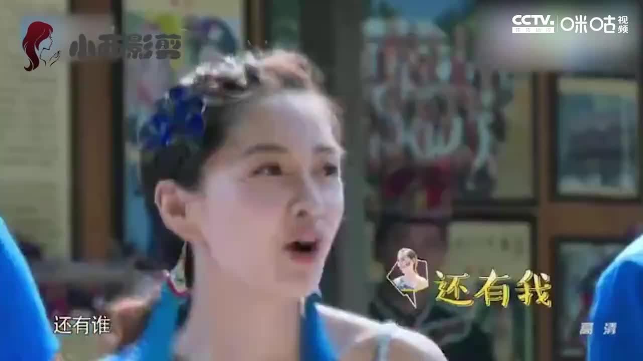 细数杨颖在娱乐圈的定位,唱歌跳舞样样不行,全靠颜值走到现在!