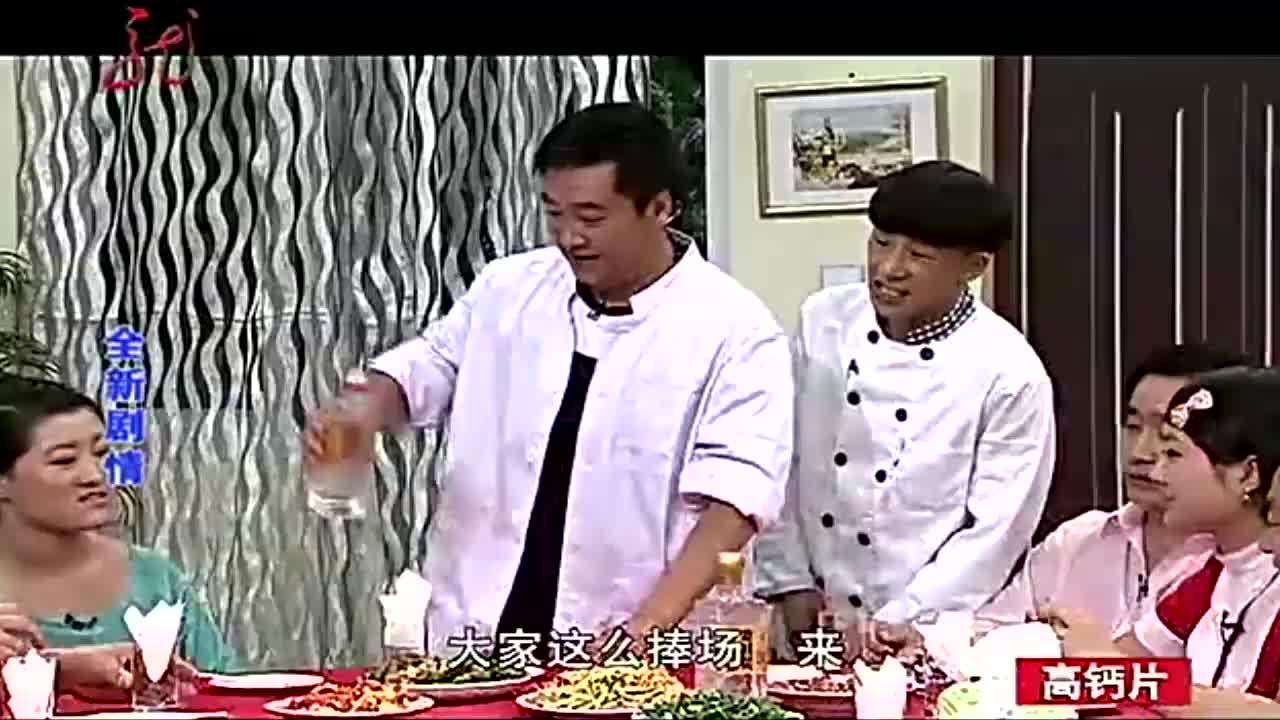 邰师叔请村民吃饭,竟要村民骂自己,把观众逗得不行