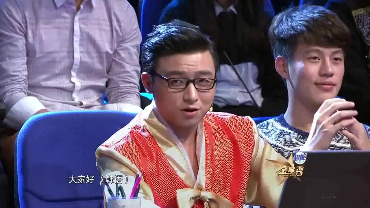 沈南开场秀神级韩语,金星一身韩国打扮,看着好喜庆!