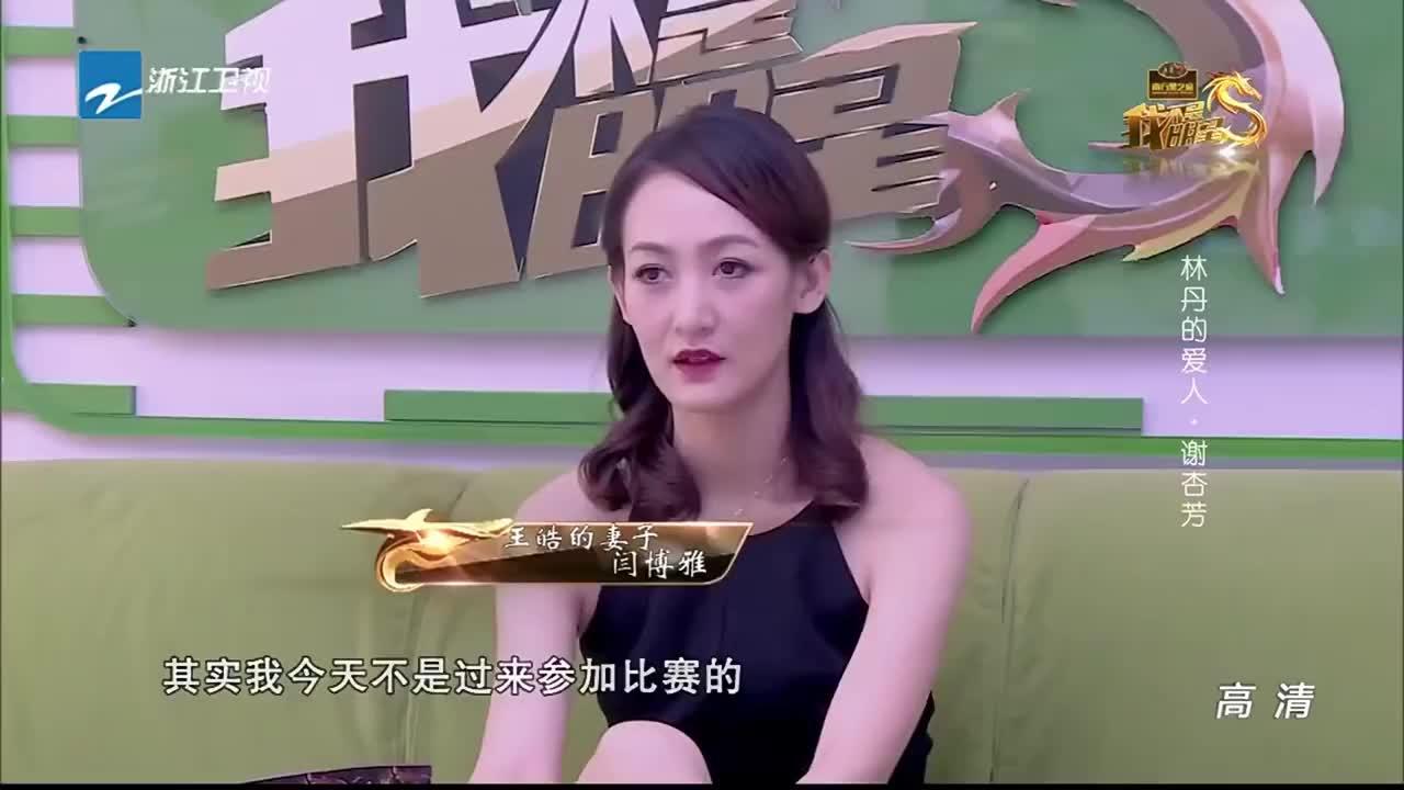 我不是明星:谢杏芳星二代师弟参赛,父亲是羽毛球队总教练李永波