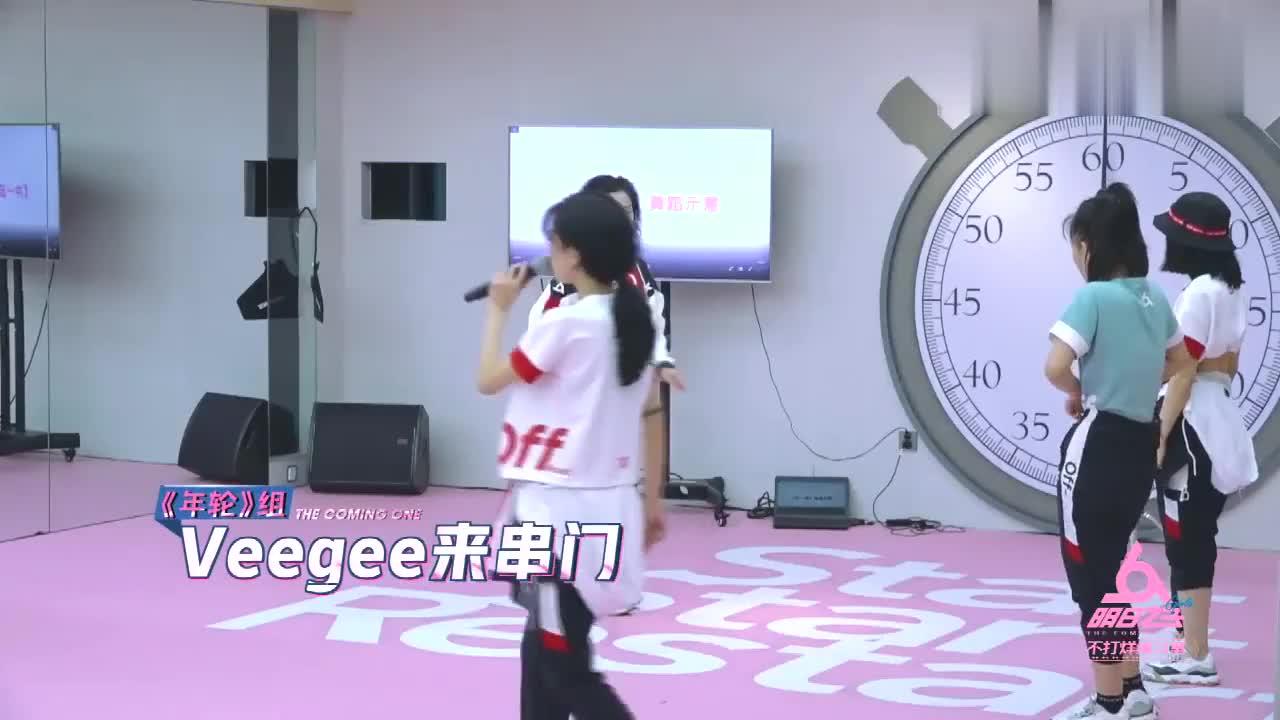 徐若侨串门展示《年轮》,张钰琪瞬间学会超可爱,入戏太深
