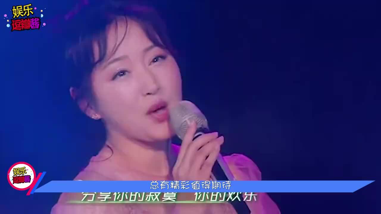 杨钰莹隐瞒23年含泪坦白:如果当年不拒绝他,现在早已当妈