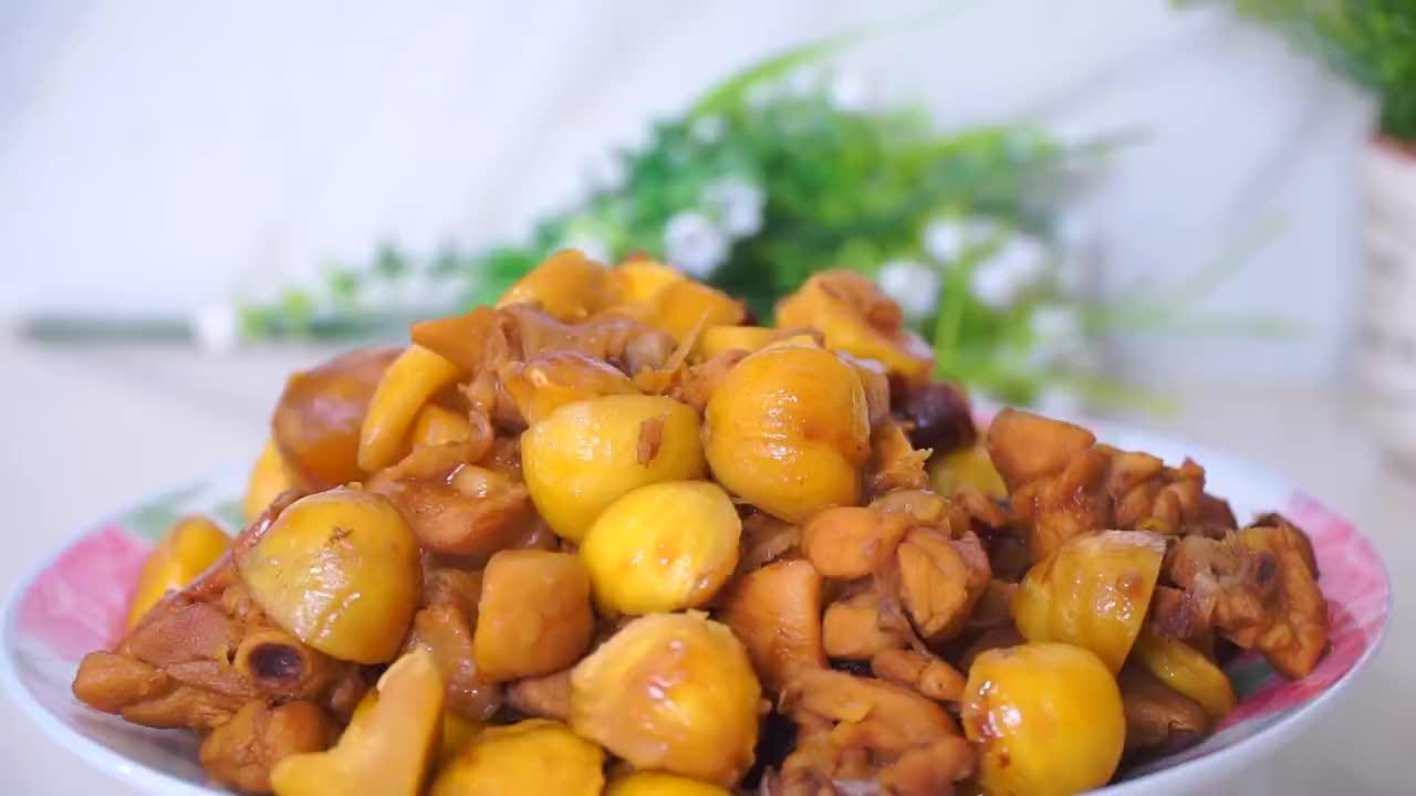 秋天来了,大厨教你一道板栗香菇烧鸡腿做法,鸡肉不干不柴,真香