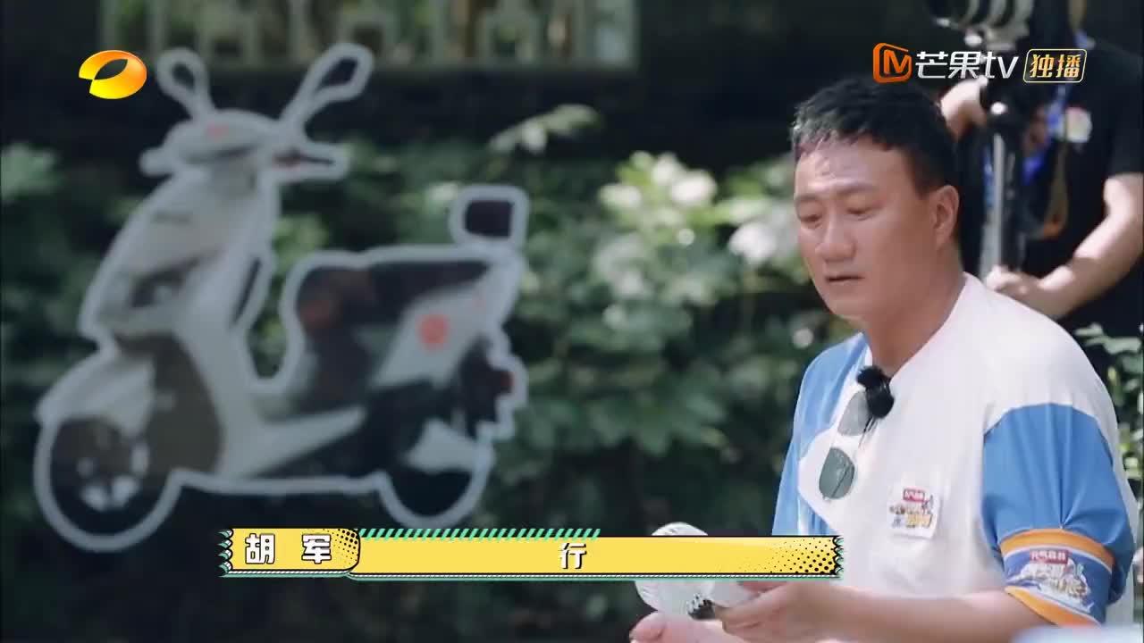 胡军带头变身猿猴,王耀庆:商务人士不参与,迷之表情笑疯杨洋!