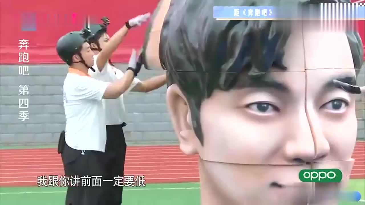 跑男:王嘉尔智商担当,调整战术获得成功,沙溢都照着学