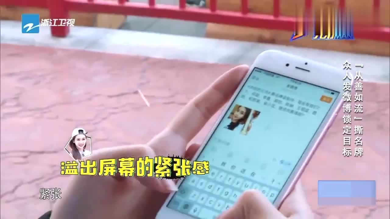 宋小宝自拍发微博,还用滤镜调肤色,网友:宝哥偶像包袱挺重啊