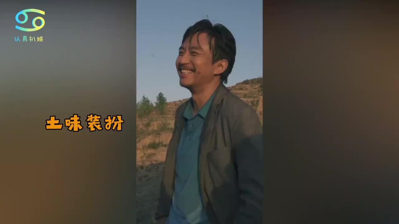 """超敬业!邓超为角色疯狂增肥形象""""尽毁"""",胖出大肚腩变土味老板"""
