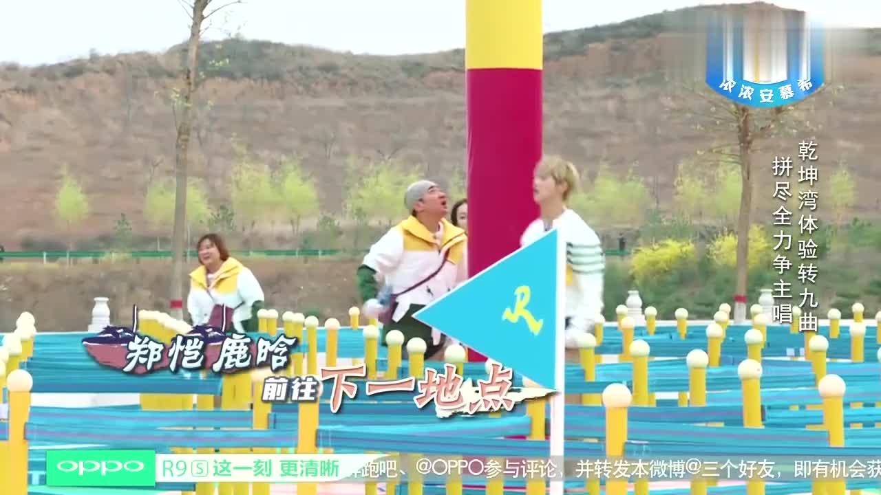 """奔跑吧:王祖蓝再次化身""""捡漏王"""",这个手速,不服不行啊"""