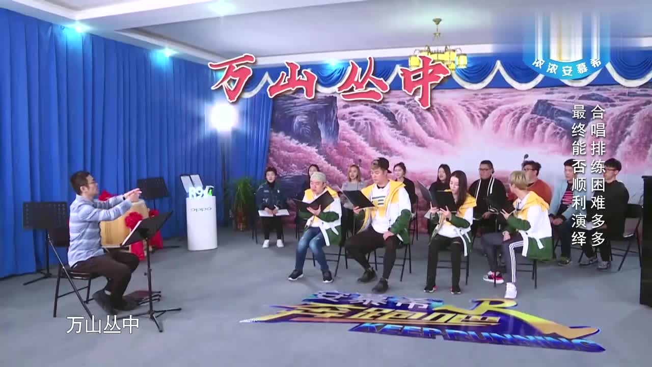 奔跑吧:王祖蓝被老师点名,感觉像是嘻哈说唱,逗笑众人