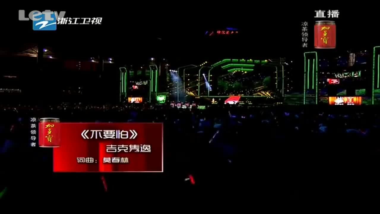 好声音:吉克隽逸把家乡的歌唱给大舞台,《不要怕》刘欢起立鼓掌