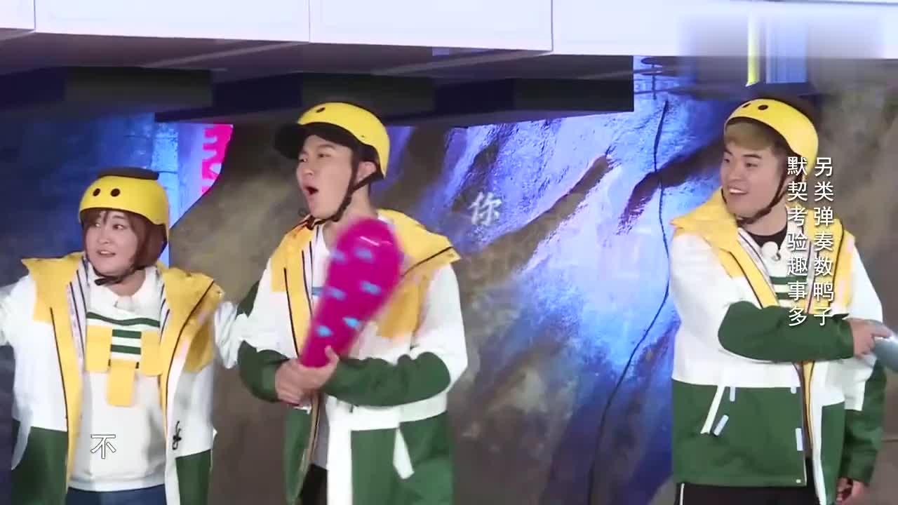 奔跑吧:王祖蓝另类敲鼓,身高不够太尴尬,祖蓝真的尽力了