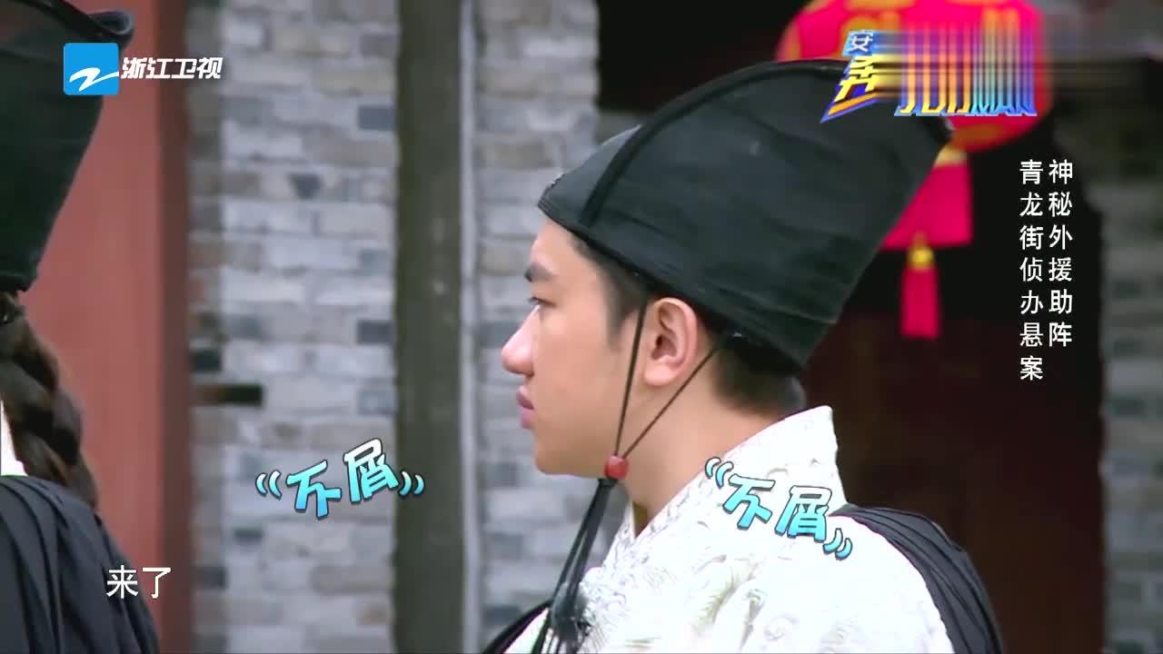 陈乔恩吴奇隆加入锦衣卫,吐槽东厂穿的像太监,惹众人笑喷