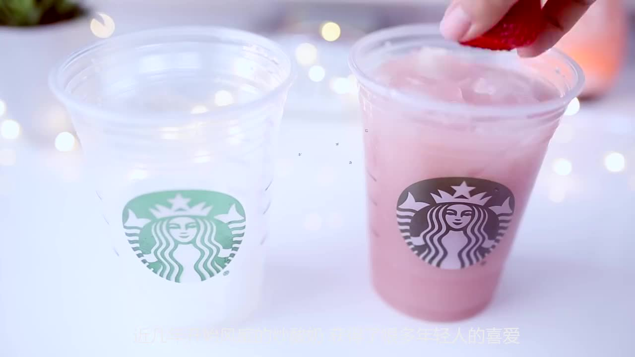 妹子用粉色饮料做炒酸奶,加工费只要8块钱!美女都抢着来