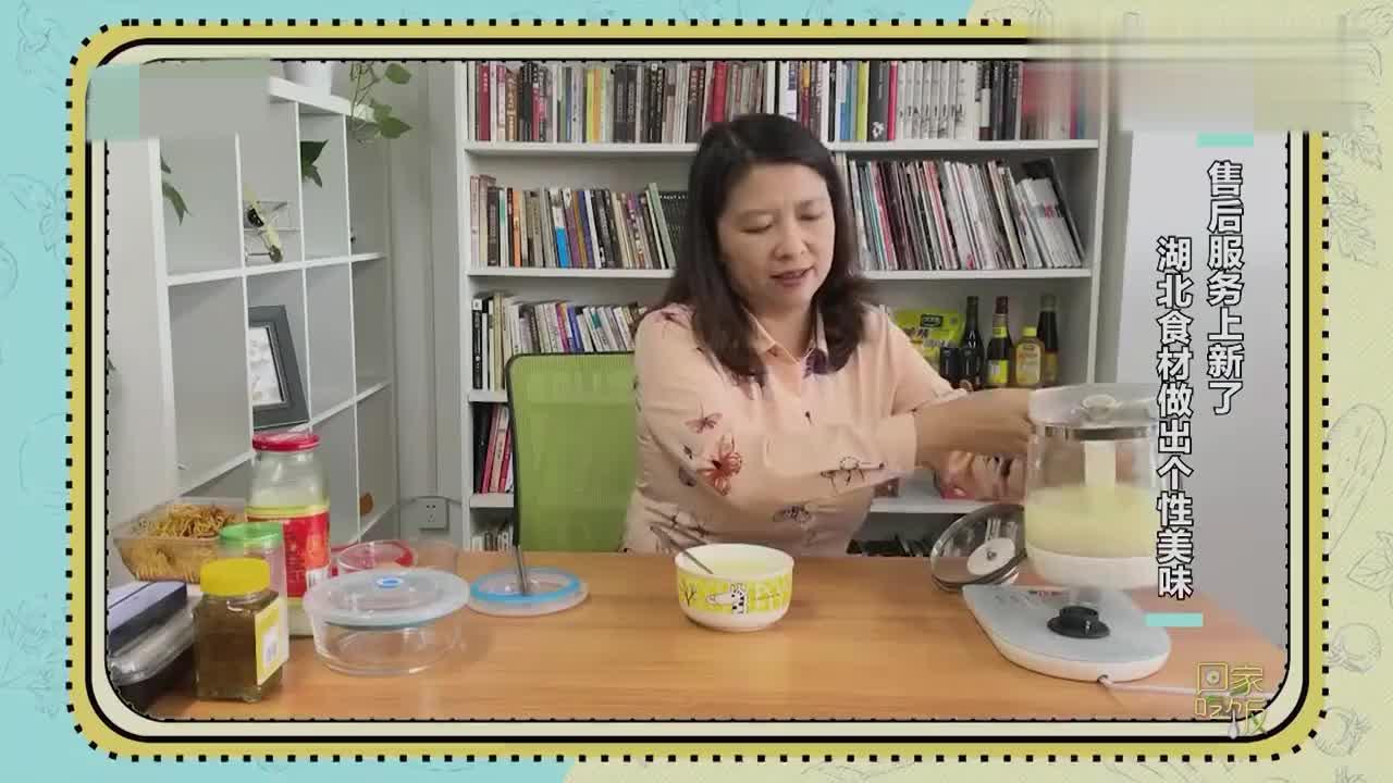 孝感米酒和藕粉巧搭配,办公室里轻松做早餐,不用饿着肚子啦!