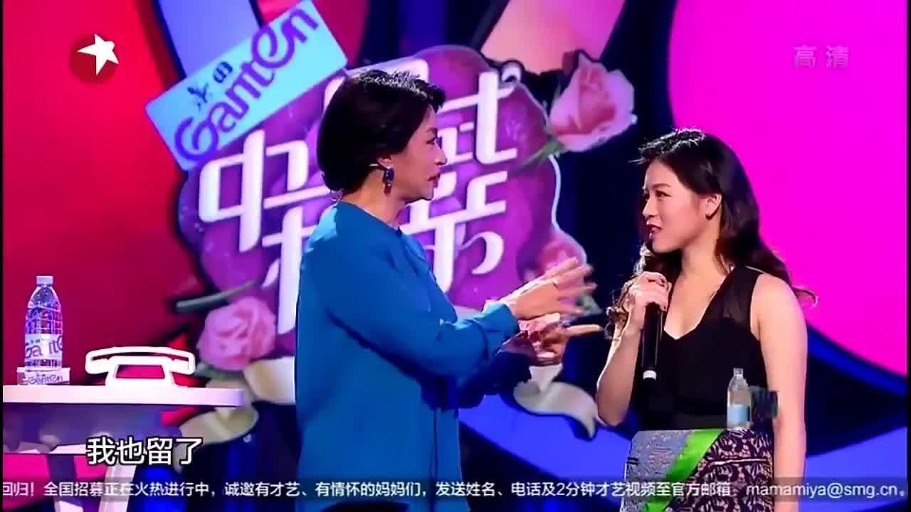 中国式相亲:女孩之前在身高方面受过伤,因矮被迫分手,金星无奈