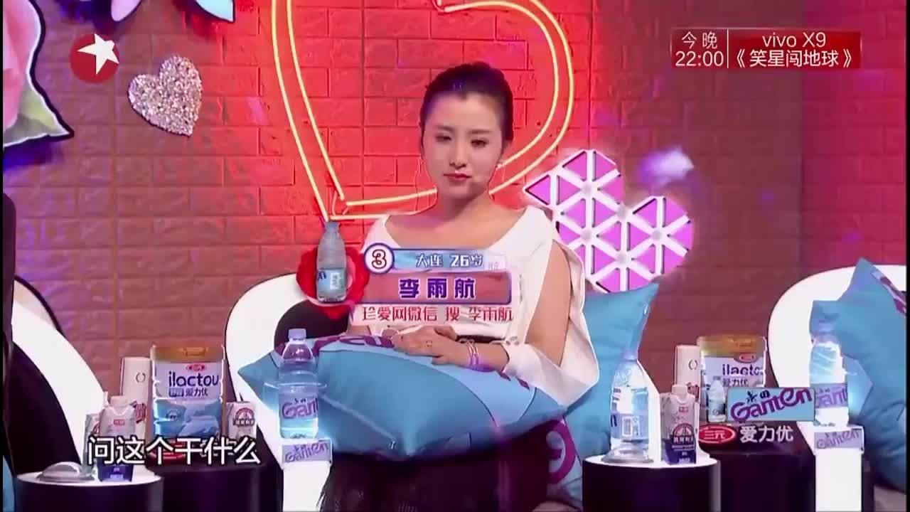 中国式相亲:男嘉宾问题让人懵,认为父母用功能机,子女不太孝顺