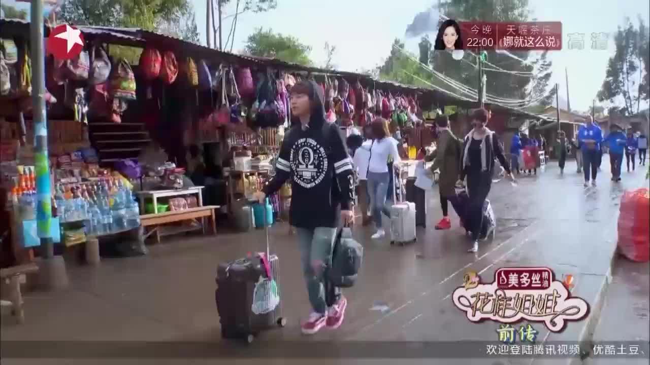 """姜妍火车上秒变""""女汉子"""",大喊大叫,不注意形象"""