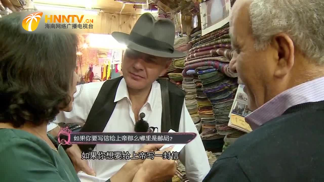 金星汉斯在耶路撒冷逛街,被家居店吸引,欲购买中东地毯