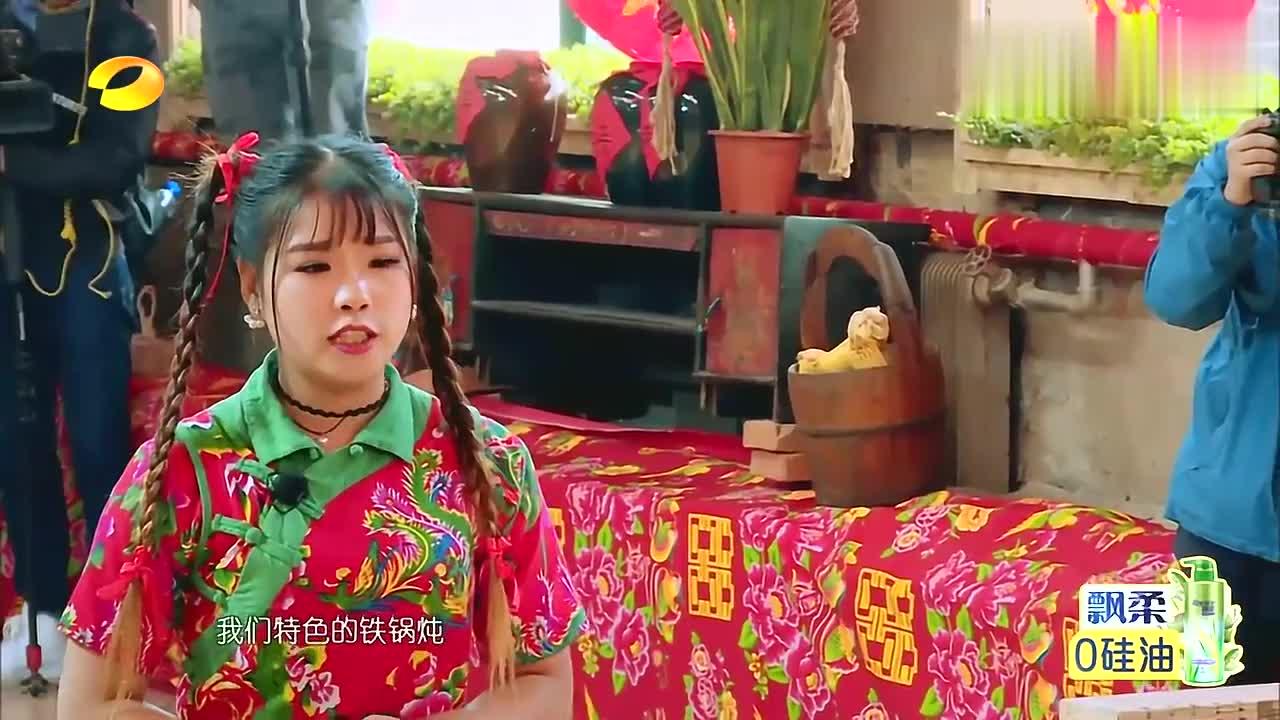我们来了:汪涵唐艺昕挑战冻七天七夜大柿子,怎么有烫嘴的感觉
