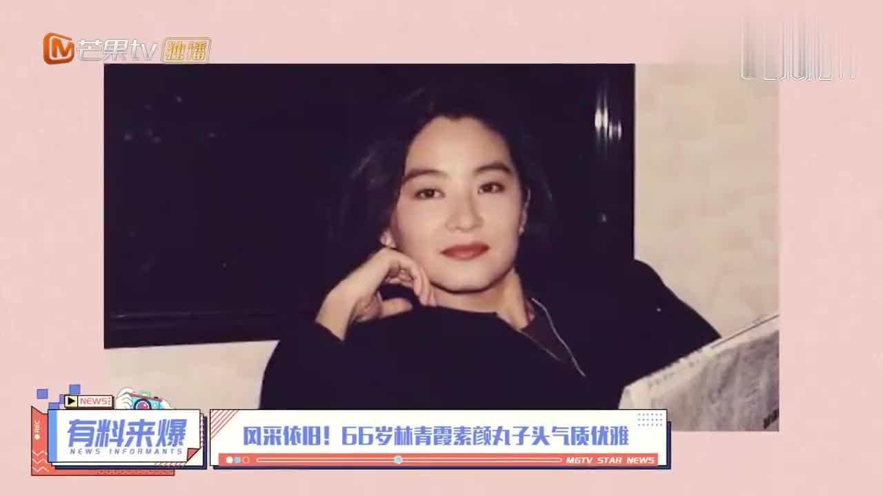66岁林青霞素颜视频曝光,宴席上为好友夹黑木耳,气质不输当年!