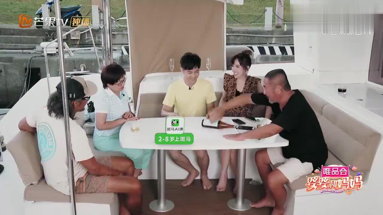 林志颖玩真心话大冒险,直接说出陈若仪三个秘密,真是亲老公啊!