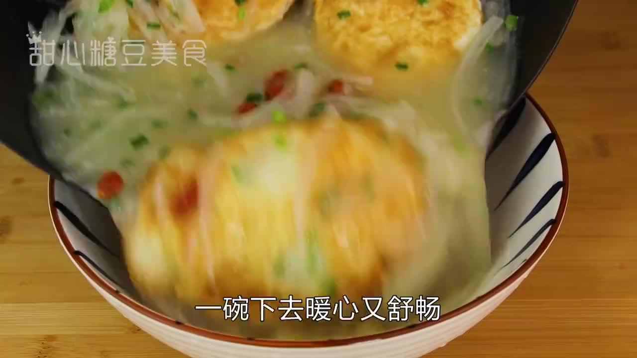 天凉我家常喝这道汤,成本便宜做法简单,1碗下去开胃又顺气