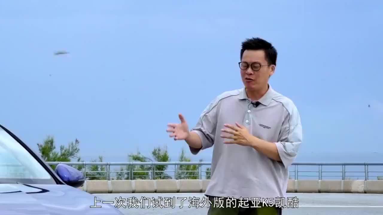 视频:吴佩频道:当起亚K5凯酷想挑战本田雅阁 能给对手多少冲击?