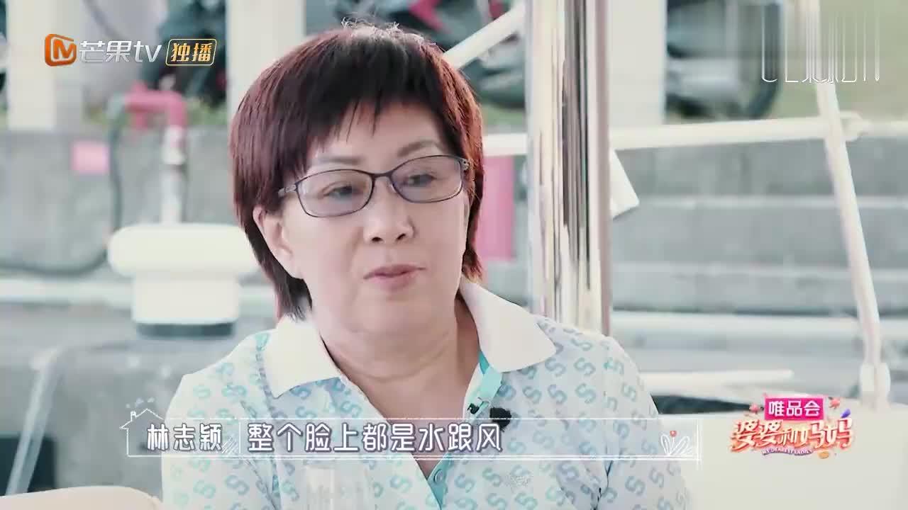 林志颖玩大冒险,被问初恋对象是谁,谁料婆婆竟然比他还紧张!