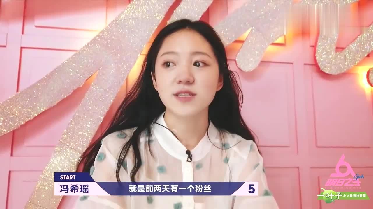 冯希瑶被粉丝搞泪崩徐梦洁攻读粉丝来信当场爆哭,又被戳到泪点