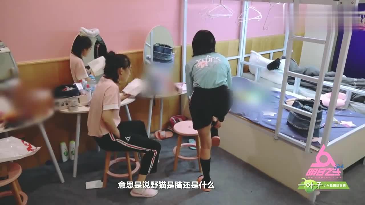 """苏北北吐槽王木男填词这核桃""""盘""""得真6,不愧社会我苏大哥"""