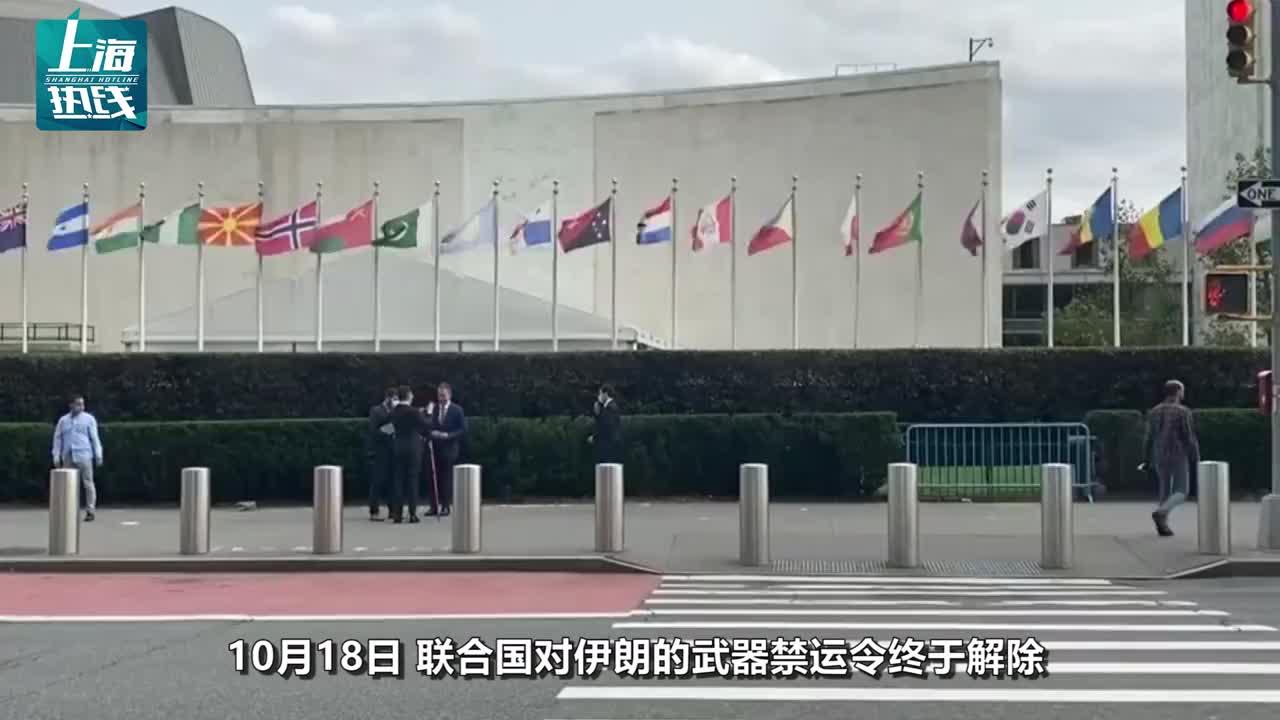伊朗外交部宣布:制裁美国大使,与俄增强防务合作,正在双边谈判
