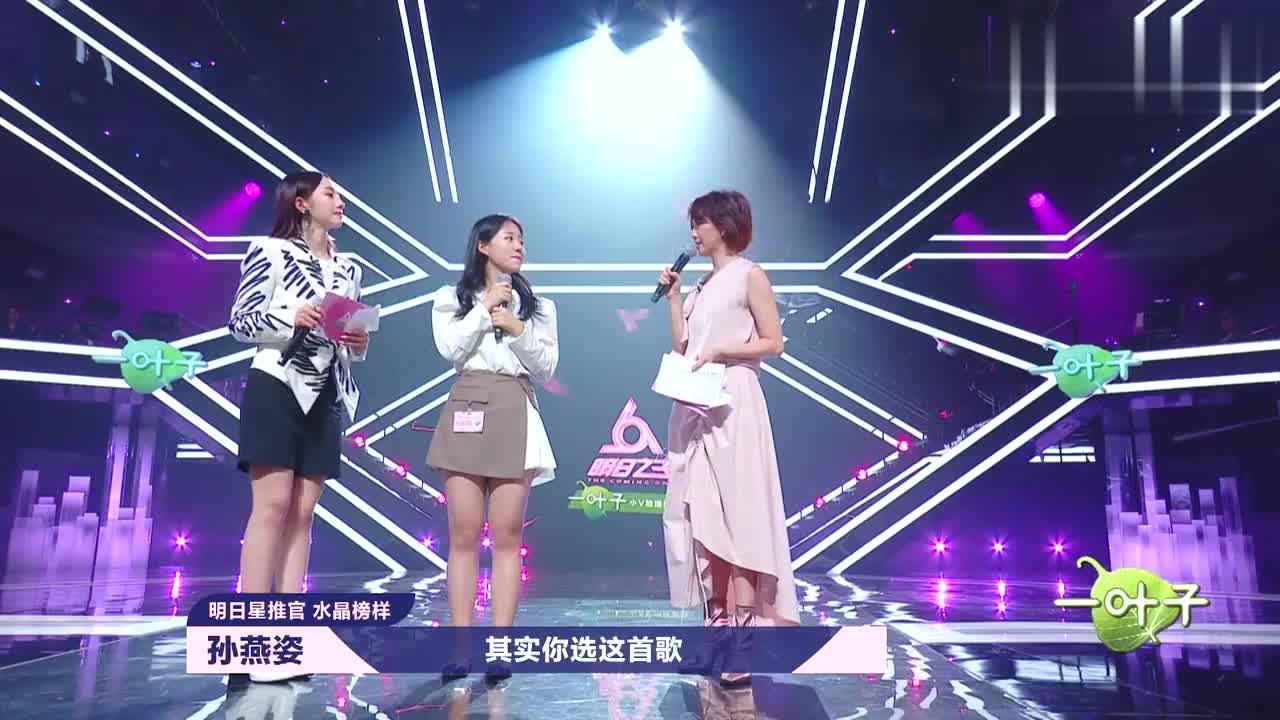 孙燕姿大力夸赞冯希瑶,她好享受表演啊天生的舞台强者