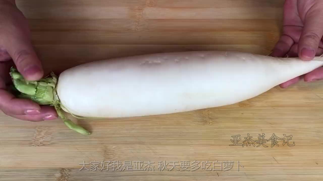 白萝卜最好吃的做法,不炖也不做汤,开胃又下饭,天天吃都不腻