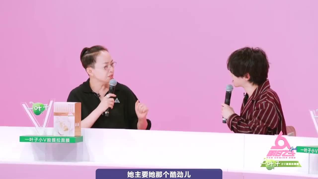张钰琪跳舞好酷帅,华晨宇还说她在收着这魅力完全散发可怎么办