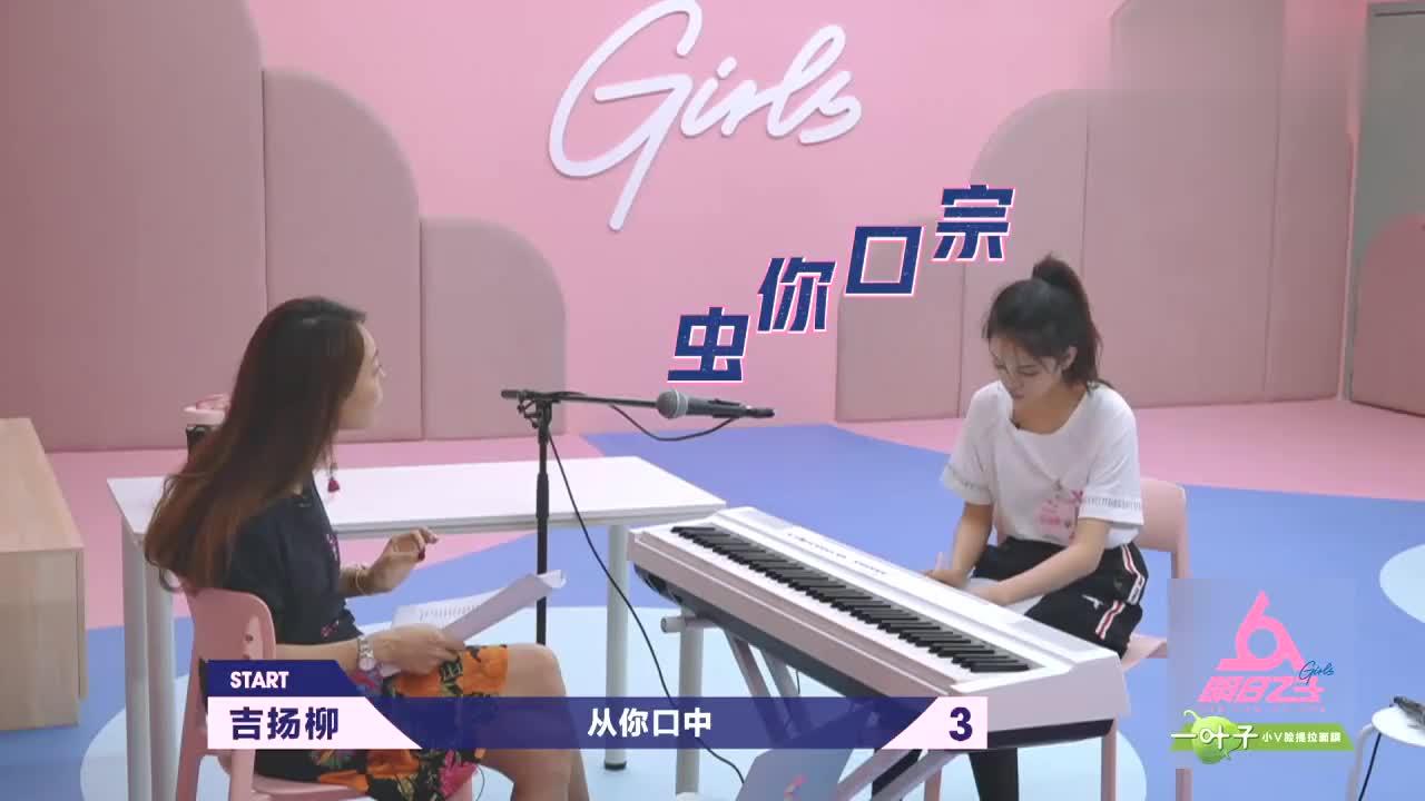 海南人吉扬柳说普通话,让声乐老师崩溃从拼音开始教都不行