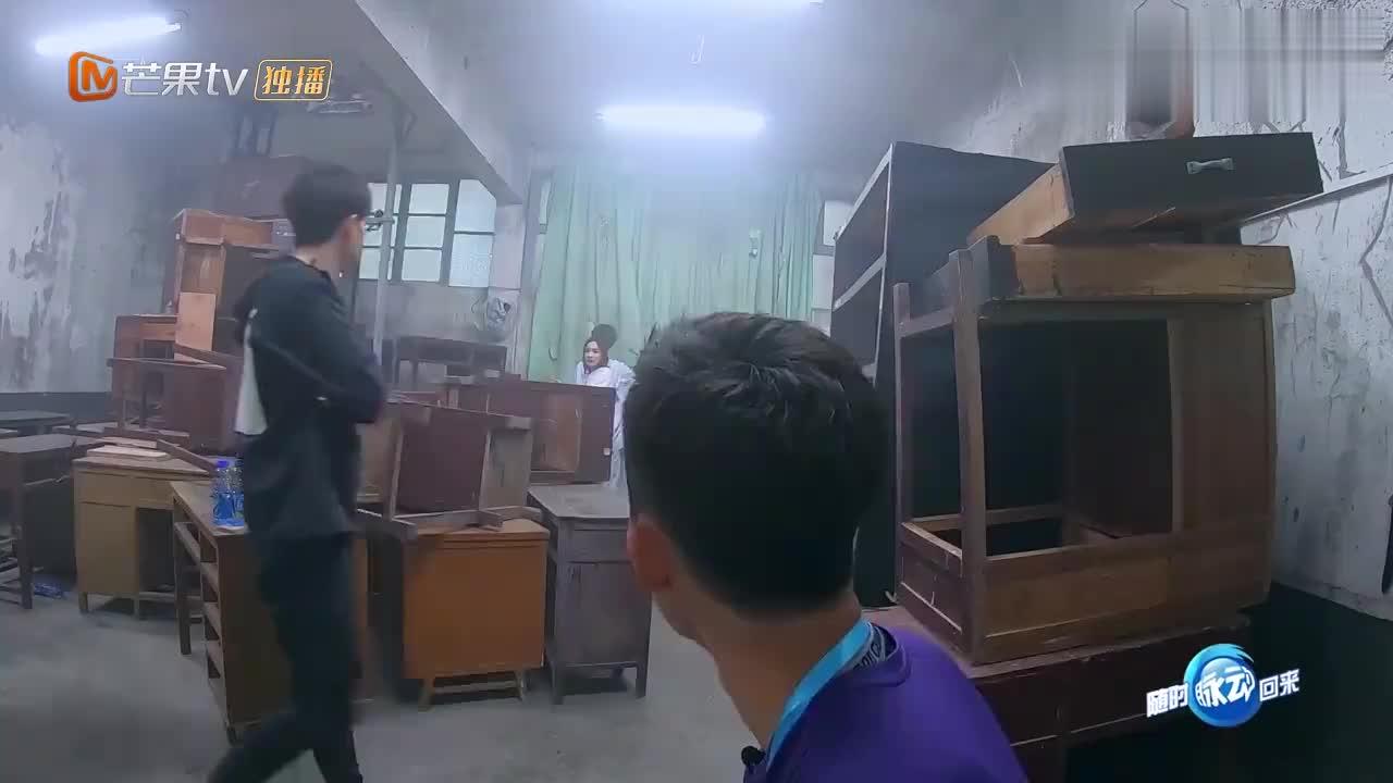 张国伟现场搞事情,谢依霖暴怒出手:不要再增加游戏难度了!