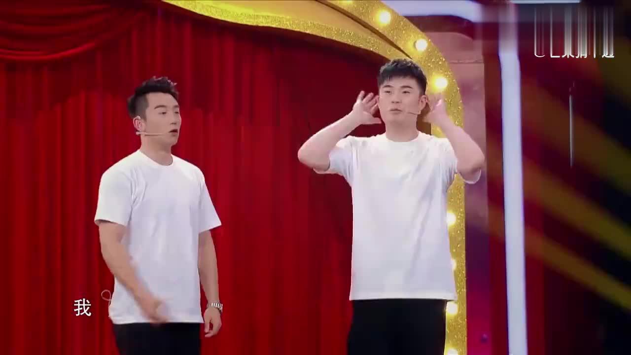 王牌:千万别让陈赫和郑恺合作,这表演动作,沈腾笑惨了