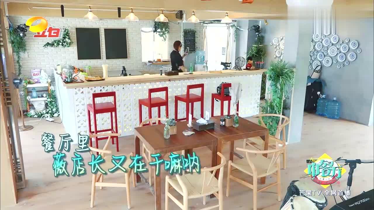 中餐厅:赵薇跟闺女小四月聊天,奶声奶气太可爱,黄晓明心都酥了