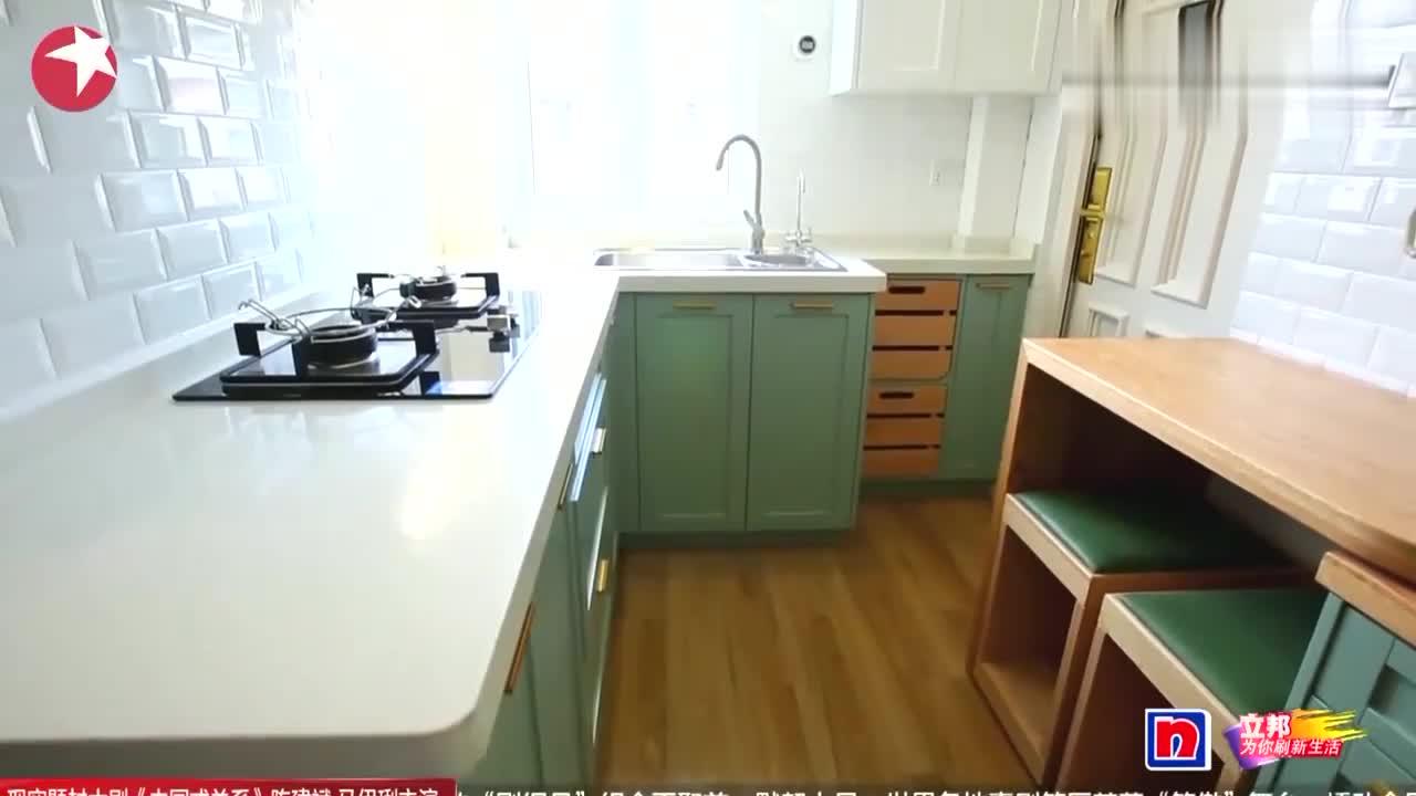 梦想改造家:9平米卧室设计师打造5大功能区,太暖心了