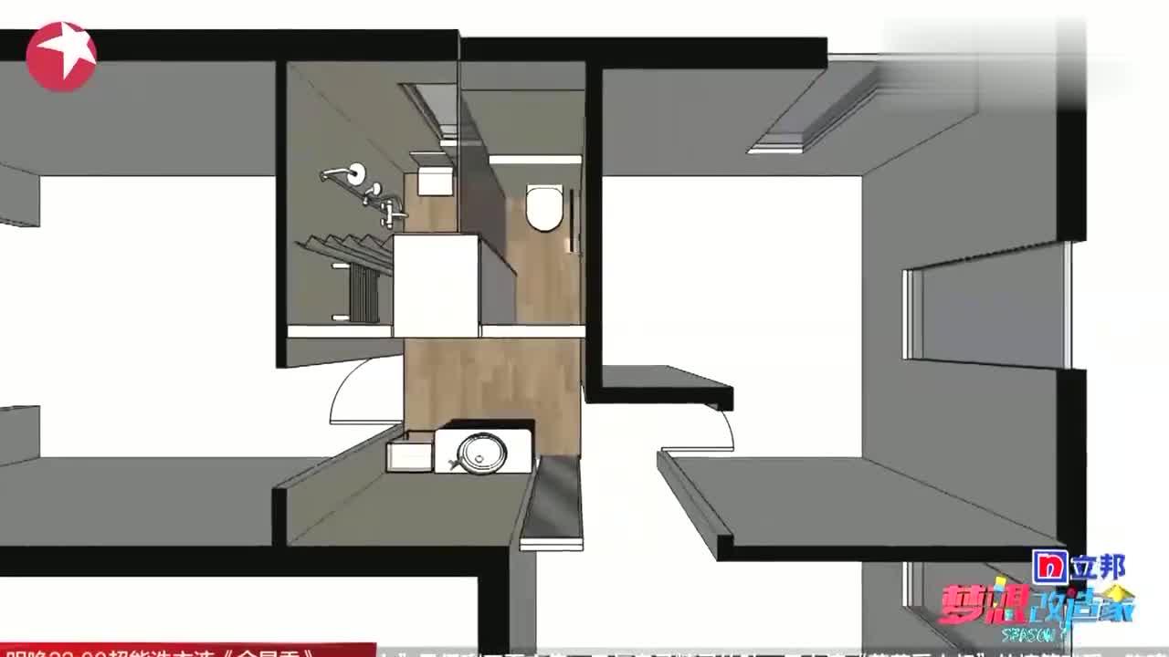 梦想改造家:9平方米的卧室,美女设计师挑战改造5大功能区