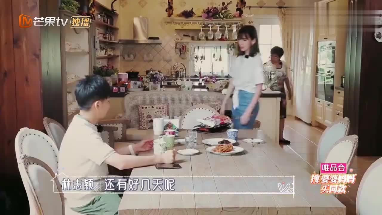 林志颖与妈妈相处好尴尬,没有陈若仪在中间,两人关系一目了然