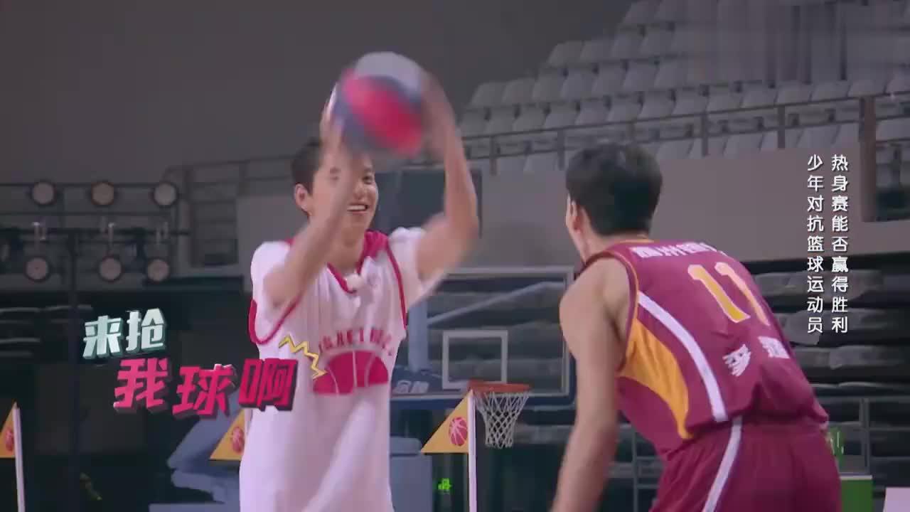 """少年团与职业队篮球比赛,王大陆""""科比""""附身,后仰投射帅翻天!"""