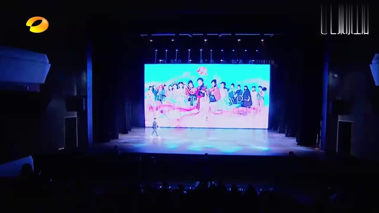 陈建斌带头捣乱,在公演舞台乱跑,张大大都懵了!