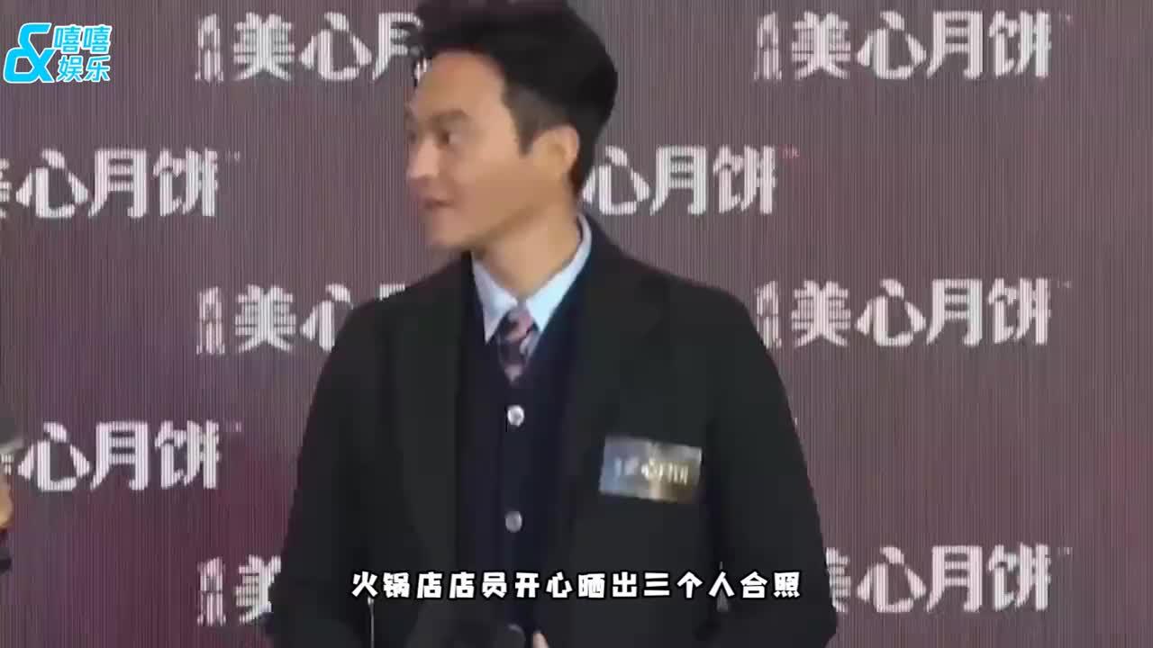 网友偶遇袁咏仪夫妇吃火锅,靓靓无惧素颜状态佳,老公却显苍老
