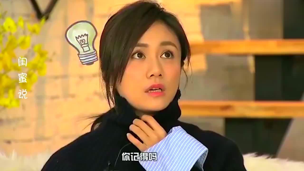 娱乐圈中的真闺蜜,那英赵薇进击德云社,赵丽蓉和陈丽华竟是发小