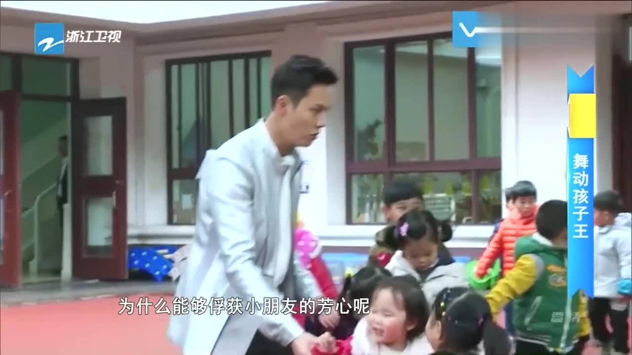 陈伟霆自曝当过儿童节目主持人,现场和孩子打成一片,成孩子王