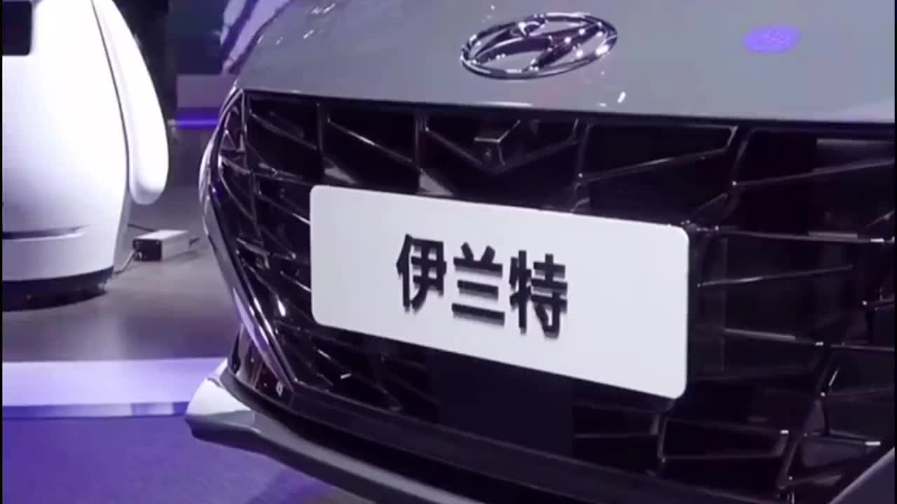 2020北京车展全新的伊兰特着实让人眼前一亮