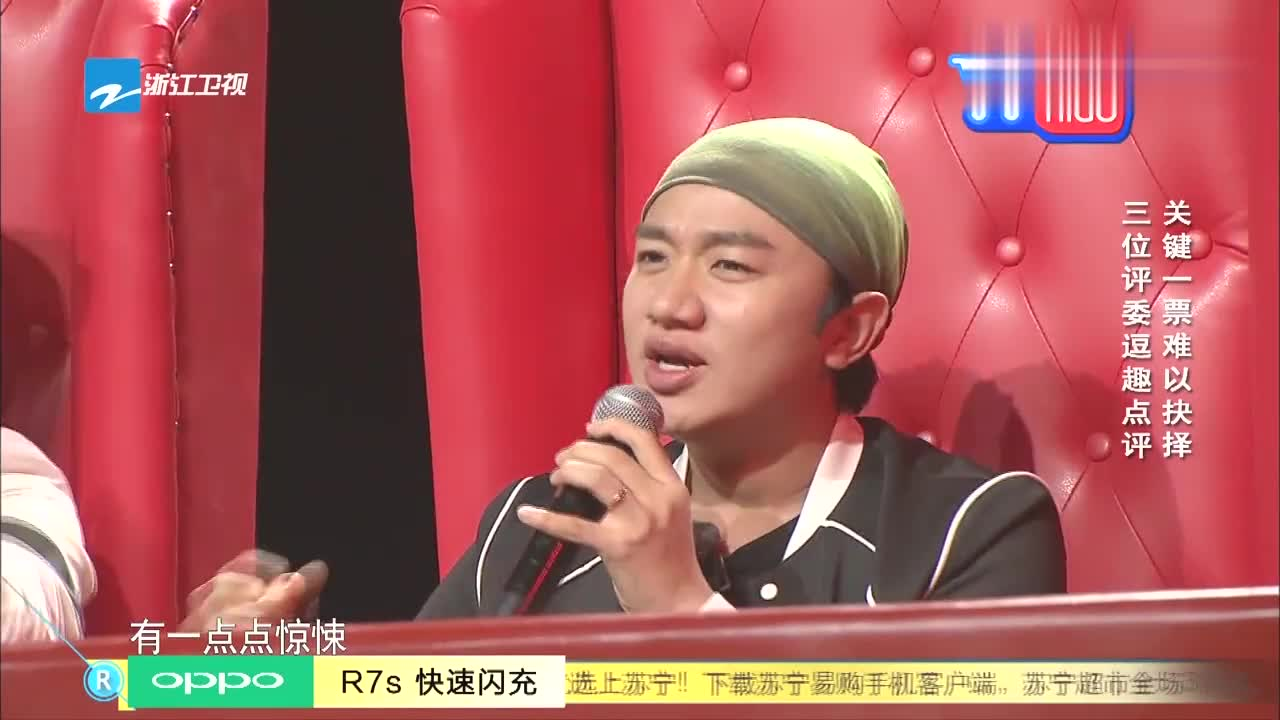 鹿晗摇摆舞姿遭吐槽,王祖蓝:这么low的舞,观众却很给面子
