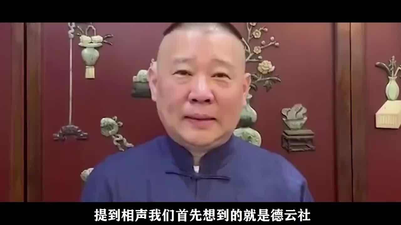 73岁侯耀华德艺双缺!占弟弟家产与郭结怨,收性感女徒引争议